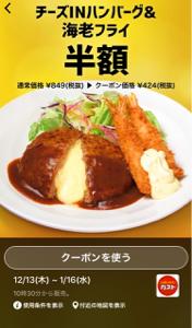 3851 - (株)日本一ソフトウェア ポンイチチルドレンが激減やね! あーお腹すいたよ、ゴハン食べてくる