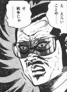 3851 - (株)日本一ソフトウェア 引け乙です。