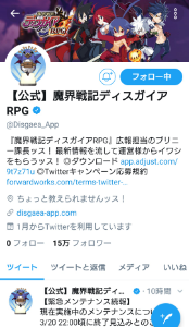 3851 - (株)日本一ソフトウェア Twitter15万人越え(´・ω・`)