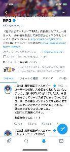 3851 - (株)日本一ソフトウェア 拾い物、ワロタ