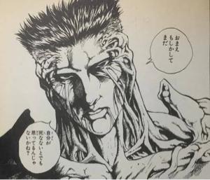 3851 - (株)日本一ソフトウェア 戸愚呂さんの名言置いときますね
