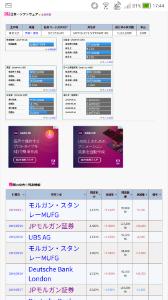 3851 - (株)日本一ソフトウェア 5カ所位ですね。