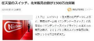 3851 - (株)日本一ソフトウェア 今日の上げは何じゃろな? 北米スイッチ1500万台突破で仕掛けてる人でもいるんかいな? まぁスイッチ