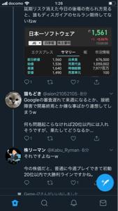 3851 - (株)日本一ソフトウェア Twitterのゲーセク投資家達もワイと同じ位のラインを基準にしてるっぽいね  大衆の意見と自分の相