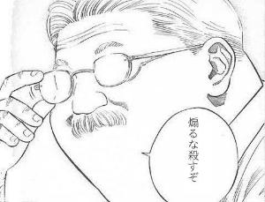 3851 - (株)日本一ソフトウェア ばーか(°∀°)凸 こない少し戻しただけで喜ぶかいなw はよはよ160