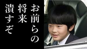 3851 - (株)日本一ソフトウェア 売り豚(°∀°)凸