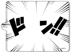 3851 - (株)日本一ソフトウェア 109位!