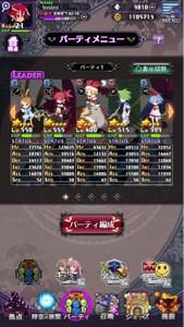 3851 - (株)日本一ソフトウェア 3日目のわい。ゲーム感を掴んできた!