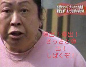 4875 - メディシノバ みよちゃん怒らすなよ