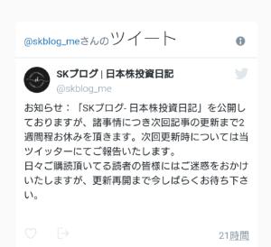 4875 - メディシノバ これじゃない?