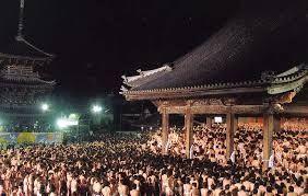 なんとなく 想うこと 2月の会陽にはこんなになります。  日本の三大奇祭の一つ「はだか祭り」 ちなみに参加したことはござい