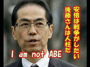 報ステの古賀氏発言に、しらを切る菅長官。 古賀というのは、あの異常性がもとで首になり 私怨で言いまくる異常人物。 うそでも言えば、反日メディア