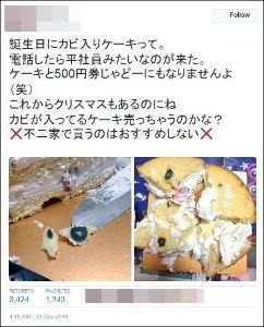 3053 - (株)ペッパーフードサービス ここの株だだ下がり  プジヤの祟りwww  なーーむ チーーン!!!