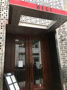 3053 - (株)ペッパーフードサービス NY 、折口雅博氏は高級和食店メグを成功させ、転売し 投資ファンド設立の契機をつかんだ。  「  B