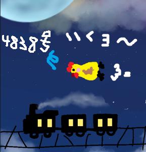 4838 - (株)スペースシャワーネットワーク 銀河計画無限の彼方へ。。