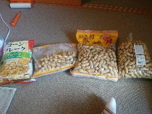【分科会】ツマミの部屋 ツマミと言えば大好き💓♥❤な万能ツマミ❤ ピーナッツ❗ 以前は中国産なんて美味しくなか