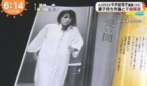 安倍自民党の今井絵理子・実は女子中学生を風俗へブチこんだ内縁の夫がいた 今度はパジャマ不倫