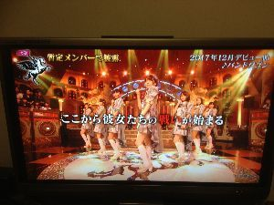 4316 - (株)ビーマップ 12月デビュー♪( ´θ`)ノ  メガおもしれ〜♪( ´&the