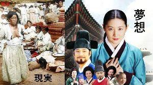 マイク・ホンダは謝罪せよ! 韓国が「過去、過去、過去」と気にするなら、日本は韓国の過去の歴史を教えてあげるといい。  日本側も、