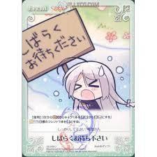 3565 - アセンテック(株)  はめ込みスターダスト・みっけ!!  1700円 4月新規アセット用にお買い上げ。