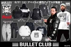 7803 - (株)ブシロード 8/31 全国のアベイル 新日【BULLET CLUB】コラボ 新作アイテム 本日~発売開始!