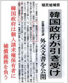 みんなの党,空中分解か!  渡辺喜美代表、DHC会長から8億円 故・金大中元大統領       この政策はどこへ?      1998年3月、金大中大統領が就任しま
