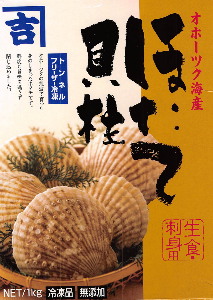 8041 - OUGホールディングス(株) 【 株主優待 到着 】 選択した 「ほたて貝柱(生食用)」 1キロ -。