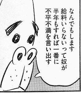 3323 - レカム(株) 、