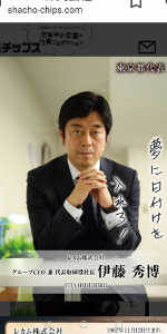 3323 - レカム(株) 期待してます❗