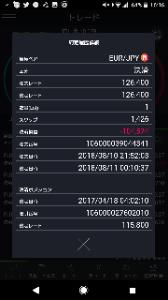 ☆鷲津ファンド☆ 長い付き合いだったけどサヨナラ(-_-)/~~~ なので、ユロエン少し上がって下さい! 127以上で