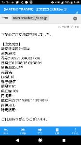 ☆鷲津ファンド☆ とりあえずノルマ終わり(*ゝω・*)✨