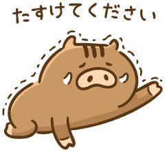 4523 - エーザイ(株) た・す・け・て  エーザイ