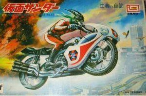 ■特撮界 悪のヒーロー■ >正義のヒーローと言うより、むしろショッカーサイドのデザインだった。  ですけど箱絵はあの小松崎茂大