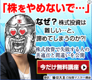 2579 - コカ・コーラ ボトラーズジャパンホールディングス(株) 大丈夫!!