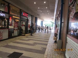 9873 - 日本KFCホールディングス(株) 連投ですみません。  皆さん優待の到着を楽しみにされていると思います。 御意見番さんの優待の到着日に