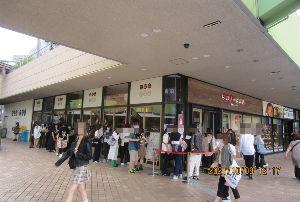 9873 - 日本KFCホールディングス(株) ケンタの資本提携先のBYOの店舗の様子。  写真は、本日(2021年10月09日土曜)のBYOの「お