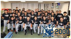 2016年5月18日(水) 阪神 vs 中日 11回戦 巨人 2000本達成!
