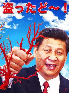 放射性廃棄物最終処分問題について ★中国新聞 政経講演会     2025年の韓日関係     元駐日韓国大使・申珏秀氏     朝鮮