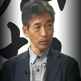 放射性廃棄物最終処分問題について 韓国系日本人の中には、こういう方もいらっしゃいます。                   永住外国人