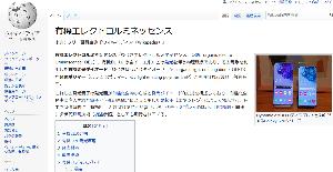 4960 - ケミプロ化成(株) 勇気EL