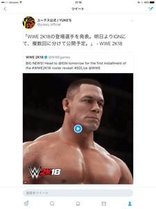 4334 - (株)ユークス こんばんは♪ ユークスtweet 。 「WWE 2K18の登場選手を発表。明日よりIGNにて、複数回