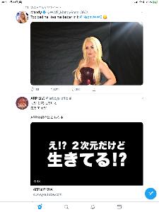 4334 - (株)ユークス 今、Twitterのタイムライン見てたら、ARPの広告が出てきた🌟宣伝開始宣言です!