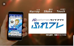 4334 - (株)ユークス で、ふれフレシステムでバトルソング課金!( ・∀・)