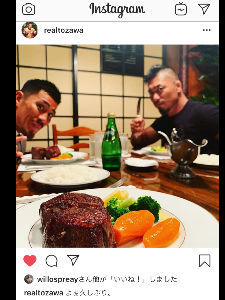 4334 - (株)ユークス ダイヤ見てこのお肉🥩、美味しそう💖 WWE 戸澤選手のinstagramより
