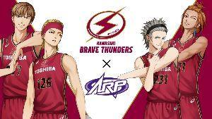 4334 - (株)ユークス 【情報】プロバスケットボールリーグ(Bリーグ)「川崎ブレイブサンダース」とARPコラボの情報をホーム