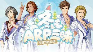 4334 - (株)ユークス 【情報】「冬もARP三昧」開催決定! 12月4日から18日まで、YouTubeにて 3rd A