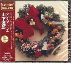 ☆☆J-POP 山手線ゲーム☆☆ 1  クリスマス・イブ  山下達郎