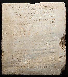 イソップ物語 石の板に書いてあるけど十戒といえば