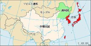 イソップ物語 「柳条湖事件以前への回復(中国側の主張)」「満洲国の承認(日本側の主張)」は、いずれも問題解決とはな