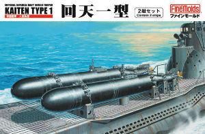 イソップ物語 撃ったら終わりの特攻なので機雷を敷設するとかの極秘海底工作に使用されている。 でも地雷除去と機雷除去